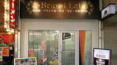兵庫・三宮店